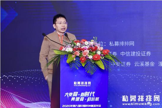 明汯投资裘慧明:量化的2020和2021 低风险产品上需做策略拓展