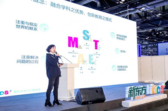 新东方Kids+发布STEAM未来幼儿园课程,赋能幼儿园科学教育发展