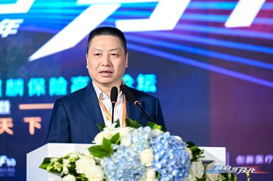 信泰人寿总裁 谭宁