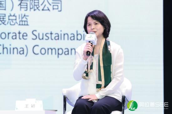 汇丰银行(中国)有限公司企业可持续发展总监王颖