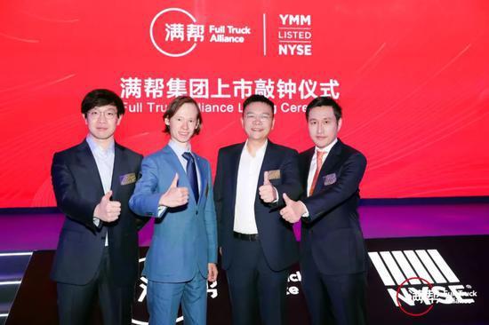 满帮集团美国首发 创始人张晖成为中国新晋亿万富豪