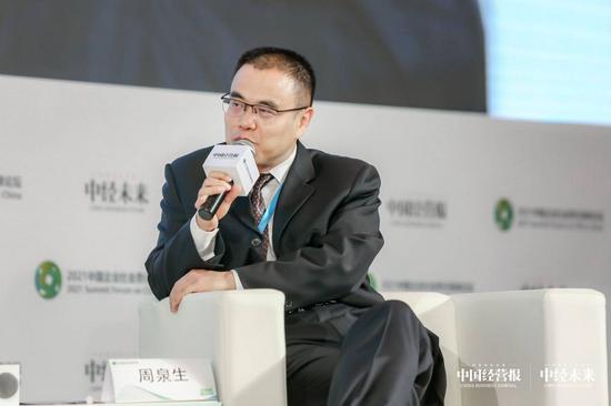 周泉生:中国石化要打造中国第一氢公司