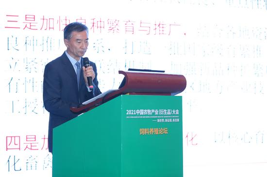 中国畜牧业协会秘书长何新天:我国畜牧业发展回顾及展望