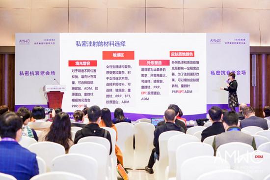 杭州美莱张鸿院长出席2021世界美容抗衰老大会