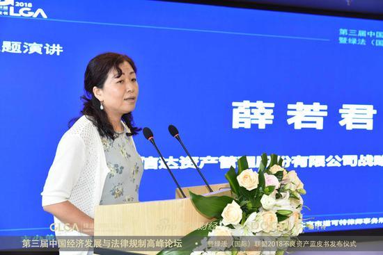 中国信达薛若君:AMC可参与国企低效资本的剥离和盘活