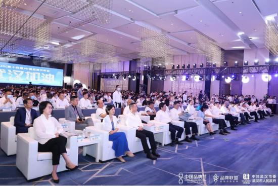 2020中国品牌节年会在武汉盛大开幕
