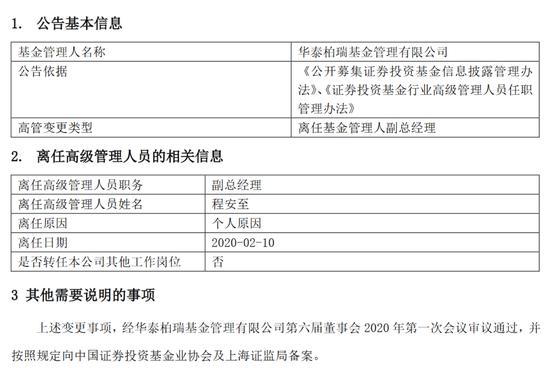 万能险大户转型记:言行不一的上海人寿口号多成空话