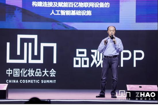 旷视FaceStyle助力美妆+AI的智慧营销