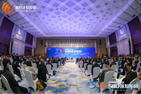 """傳化智聯入圍""""中國新經濟企業500強"""",成現代生產性服務行業典型"""