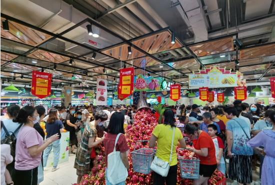 永辉超市南京西安两店齐开 加速新一线城市布局