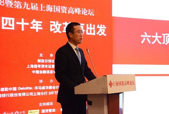 上海久事体育产业发展(集团)有限公司董事长樊建林