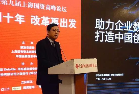 毕马威企业询问(中国)有限公司CIO询问主管相符伙人黄灏