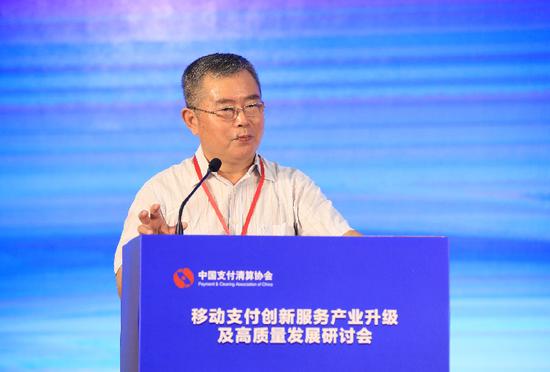 李扬:Libra要成为一种货币还需走很远的路
