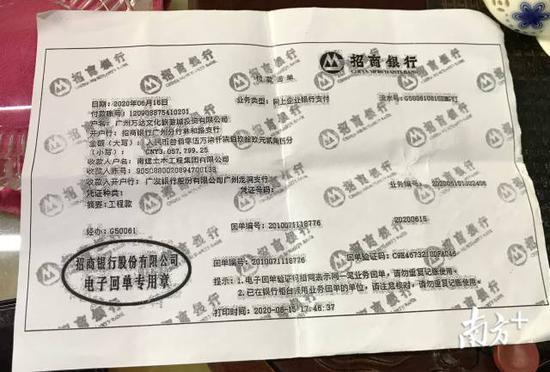 广州万达结清了吴松真的尾款,林、吕二人却拿不到钱。