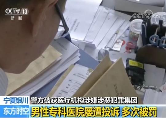 银川市卫生健康委员会主任马晓飞