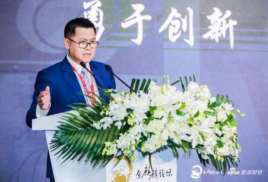 新京报:颁奖给鸿茅药业中药协会回应还不够