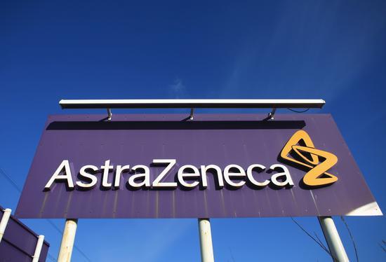 阿斯利康与牛津大学签署首批新冠疫苗供应协议