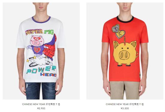 而这次中国农历新年之际推出的猪年T恤目前在该品牌全球官网均有售。