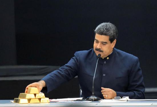 委内瑞拉拟向阿联酋出卖29吨黄金贮备