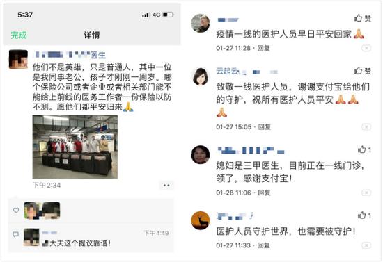 南航航班落地故障超过百万网友参与讨论了这件事情