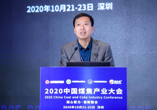 旭阳集团有限公司营销总公司焦炭事业部总经理 王汉双