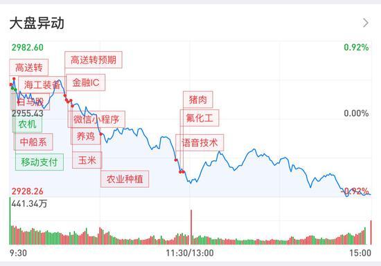香港康文署吁市民欢度中秋时切勿煲蜡及放孔明灯