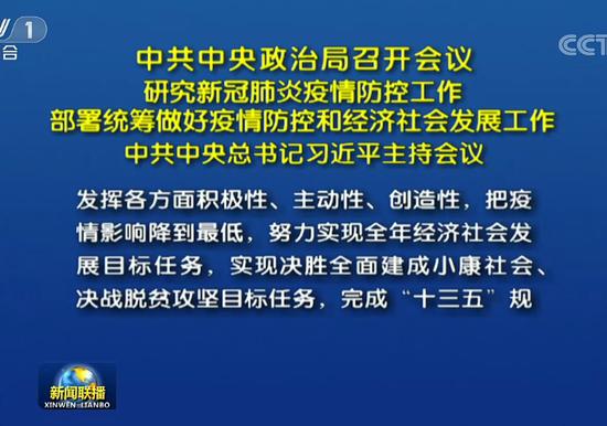 泰凌医药升近22%主动买盘72%