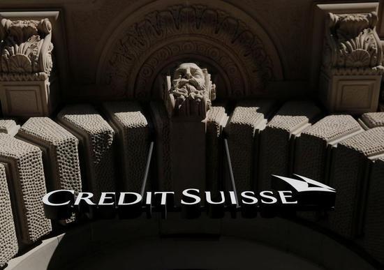 杨德龙:美国国债利率倒挂德国负利率 中国市场魅力增