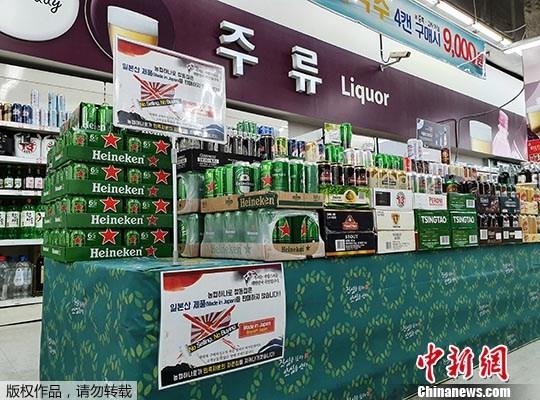 韩媒:日未增加对韩出口限制品类 但不确定性犹存