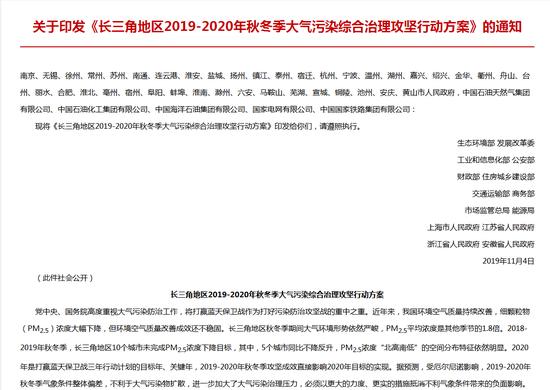 四川资中县5.2级地震县政府称尚未有伤亡报告