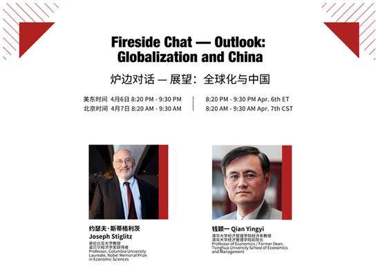 2021哥伦比亚大学中国商业论坛:七场巅峰对话 解读商业未来十年