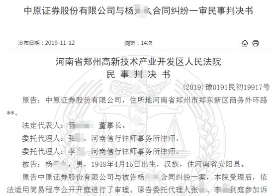 广东:港澳导游在横琴执业一次性奖励3000元人民币