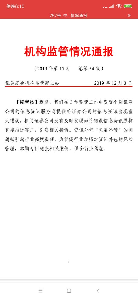 北京社保是什么情况?北京社保真相曝光