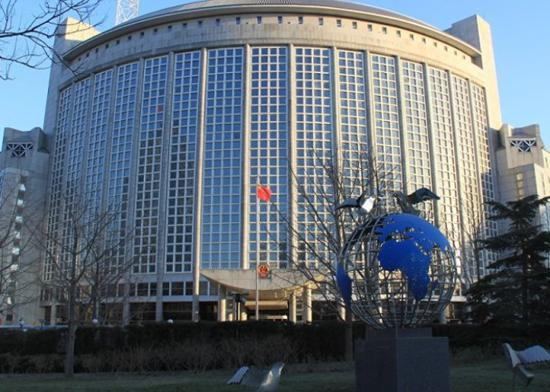 外交部:回应美指责中国从事不公平贸易 并三问美方