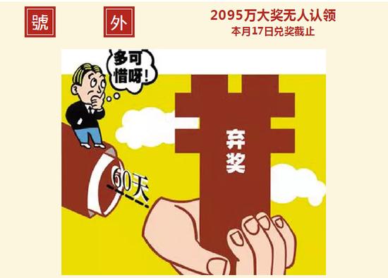 云南省福利彩票发走中心官网发布舍奖新闻。网站截图