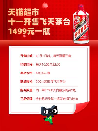 """通用12年来最大规模罢工 曹德旺""""一语成谶""""?"""