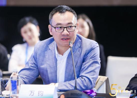 长白山开发建设公司原董事长王岩接受监察调查