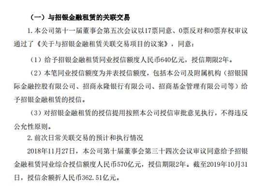 科技部:中医药参与救治确诊病例超过6万例占比85%以上