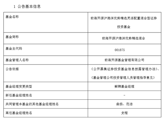 美国芬太尼来自中国?中国外交部:完全与事实不符