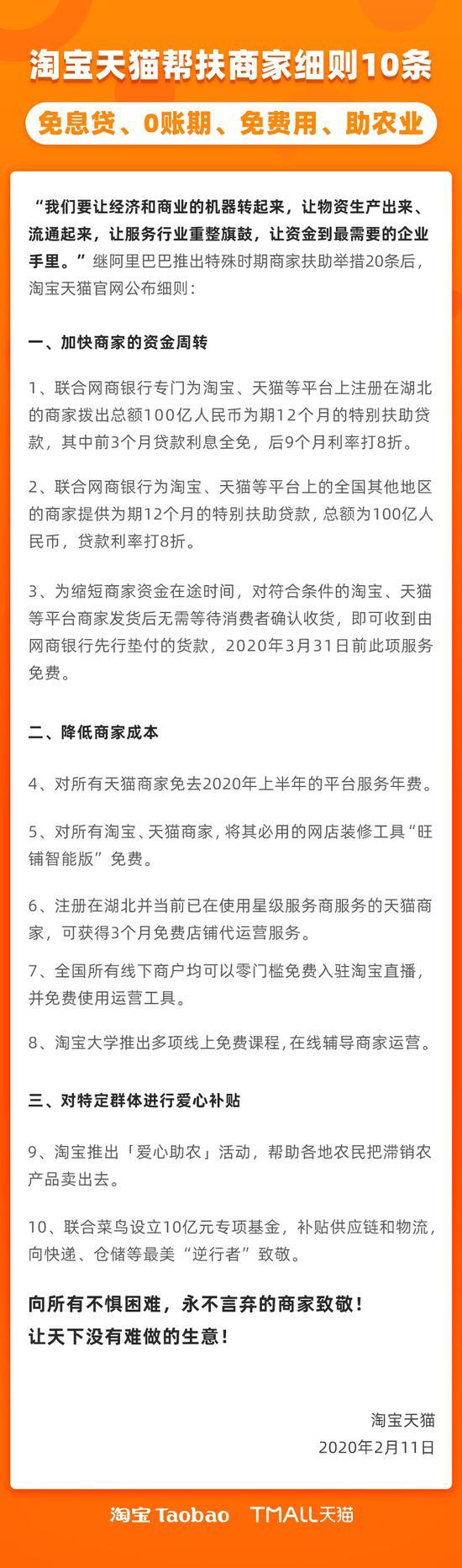 安源煤业业绩预告大跌75%毛利率远逊同行负债9成