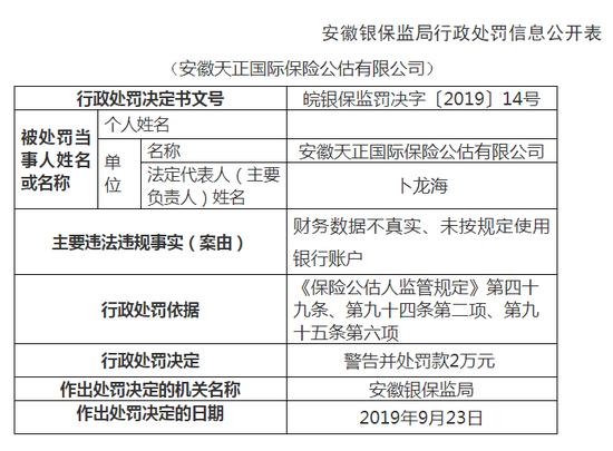 """数字助听器有中国""""芯"""" 天悦数字助听器技术通过鉴定"""