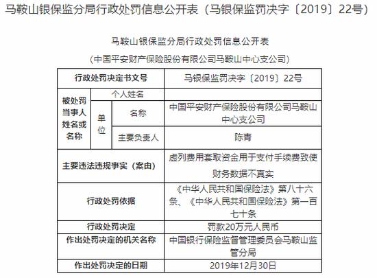 """人民日报海外版:中国""""两手抓""""提振世界信心"""