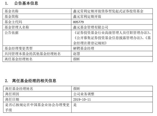 司太立回购股份干吆喝出力少 浙江证监局出警示函