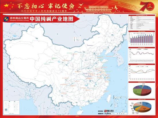 民航局:上海浦东等29家机场试点中转客跨企行李直挂