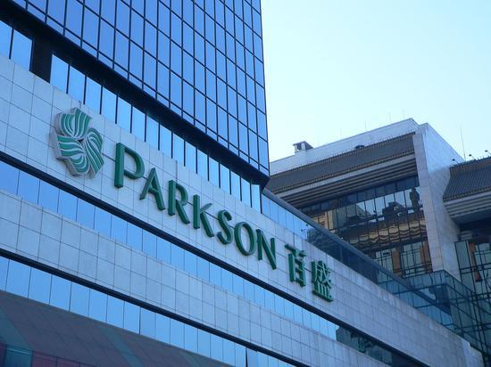 知情人士:中投公司支持将百胜中国私有化的潜在交易