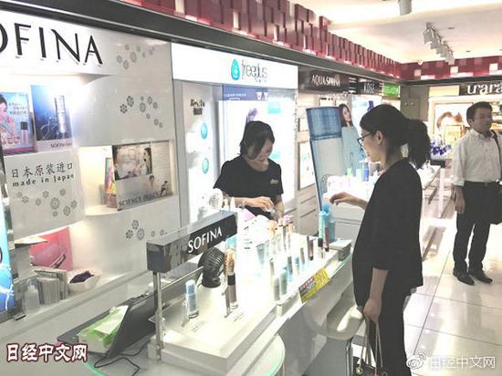 花王在上海市的出售店
