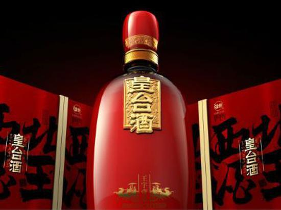 皇台酒业陷退市边缘 大股东第五次易主最后一搏?
