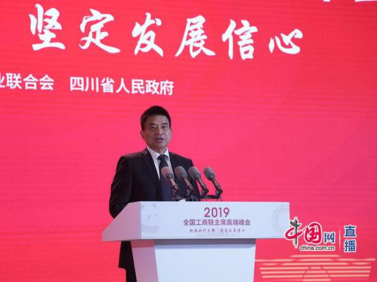 杭州地方国资15亿元取得润达医疗控股权