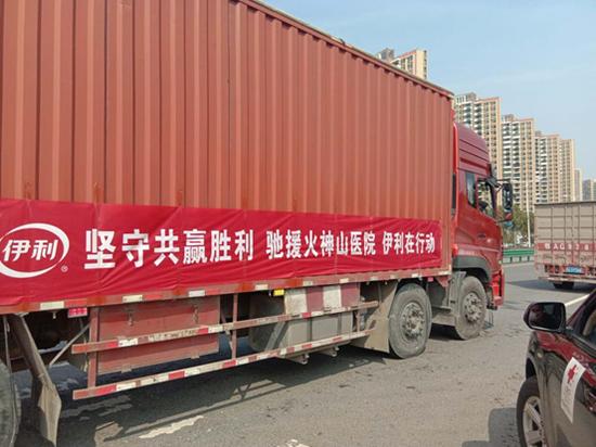 王思聪麻烦不断法院判熊猫互娱支付腾讯360万