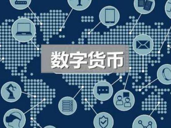 数字货币_数字货币最新消息,新闻,图片,视频_聚合阅读_新浪网